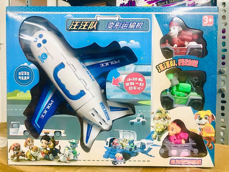 Hộp đồ chơi máy bay chở đội chó cứu hộ paw patrol