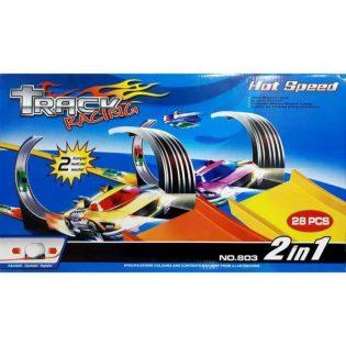 Bộ đường đua Track Racing vòng xoáy