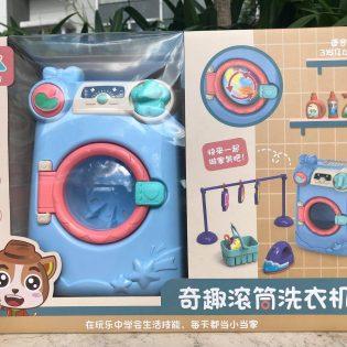 Mô hình đồ chơi máy giặt cho bé