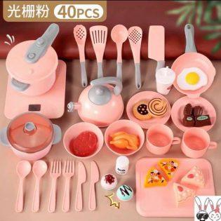 Bộ đồ chơi dụng cụ nấu ăn nhà bếp 40 chi tiết